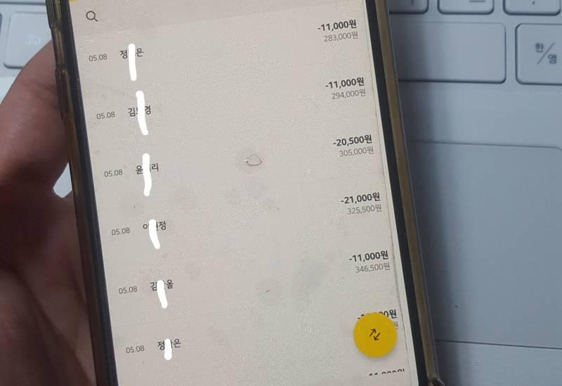 방탄소년단) 글리터 지갑 공구 입금 폼 개설 및 실시간 주문확인   인스티즈