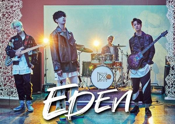 23일(목), [RE:IZ] 밴드 아이즈(IZ) 1ST SINGLE ALBUM EDEN | 인스티즈