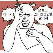 방탄소년단) 🚫빌보드 폴라 큰일났어요 삐뽀삐뽀🚫 | 인스티즈