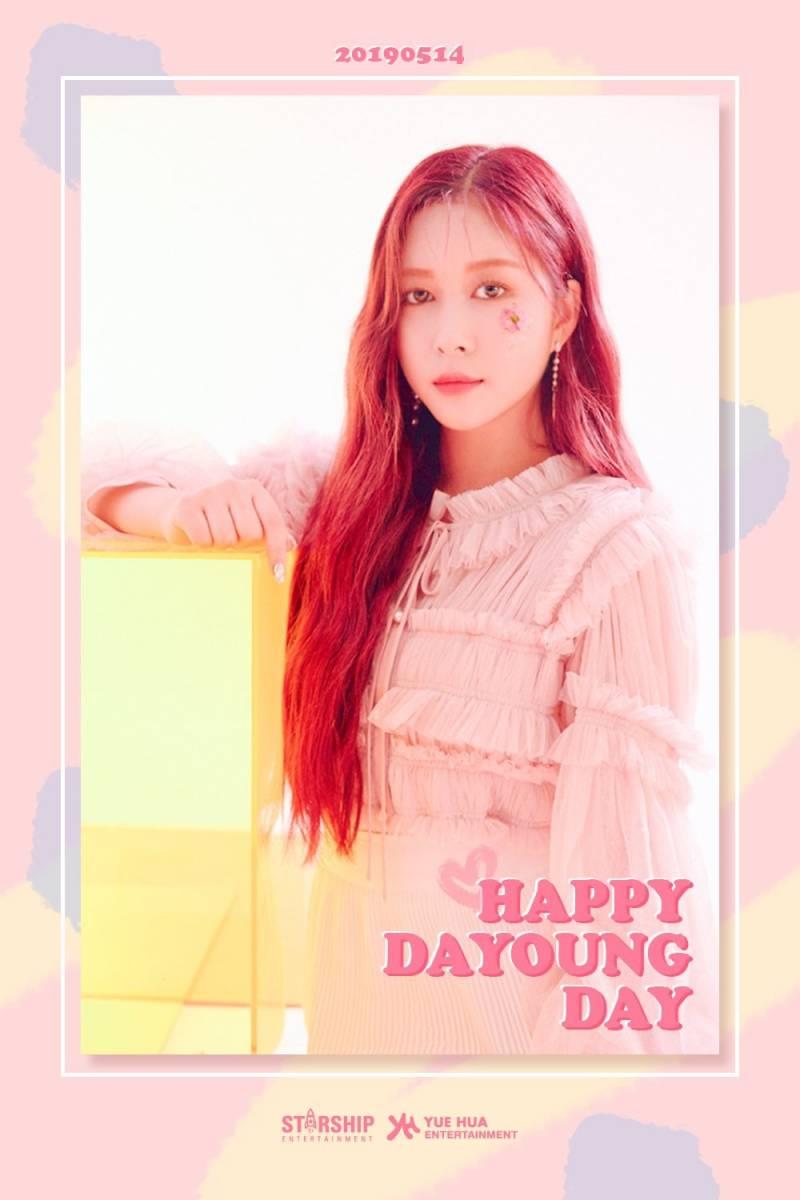 14일(화), ❤ 우주소녀 다영 생일 ❤   인스티즈