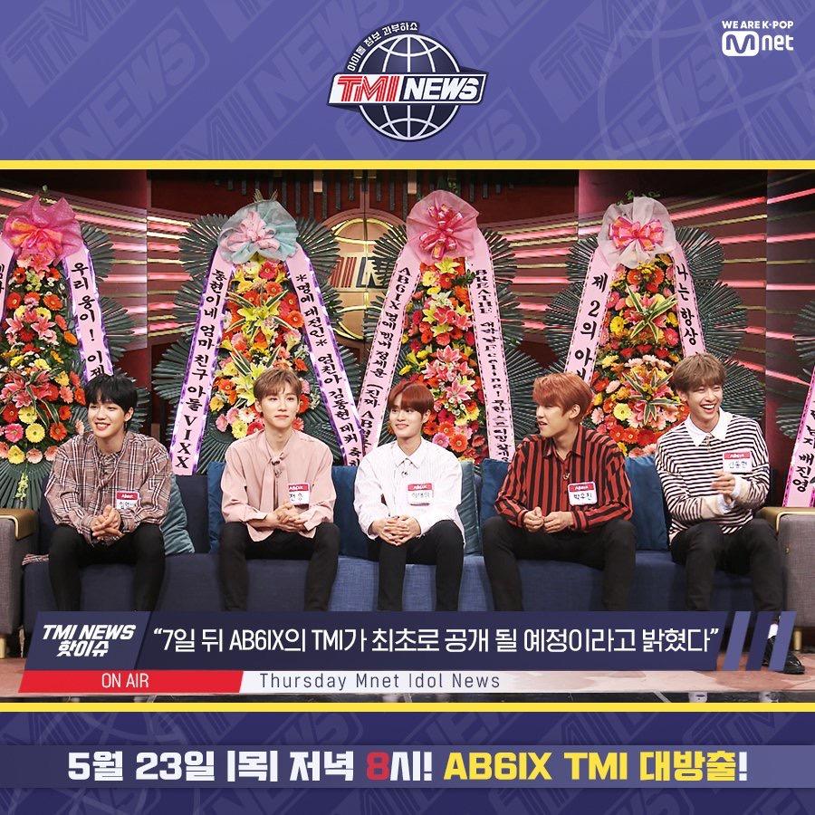 AB6IX 명예 멤버 정세운ㅋㅋㅋㅋㅋㅋㅋㅋㅋㅋㅋㅋㅋㅋㅋㅋㅋㅋㅋㅌㅌㅋㅋㅋㅋㅋㅋㅋ | 인스티즈