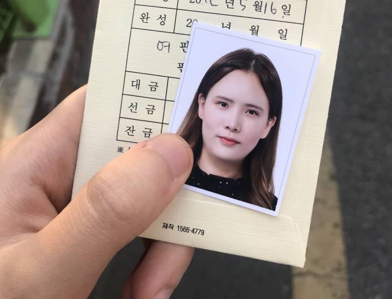 여권사진 찍었거든 근데 수정을 하나도 안해따....⭐️4040   인스티즈