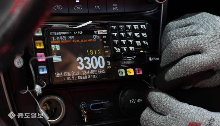 택시 기본료 변천사.jpg | 인스티즈