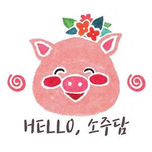 모바일 게임 채팅창에서 우연히 팬을 만난 방탄소년단 뷔.jpg | 인스티즈