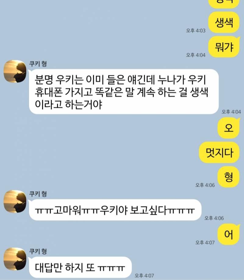 [NCT/루카스/윈윈] 어느날 갑자기 주인님 + + 특별편 | 인스티즈