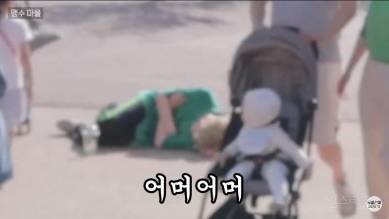 바닥 드러눕는 챌린지 하는 유튜버 걱정해주는 애기들 (feat.형아는 왜 저기서 자냐) | 인스티즈