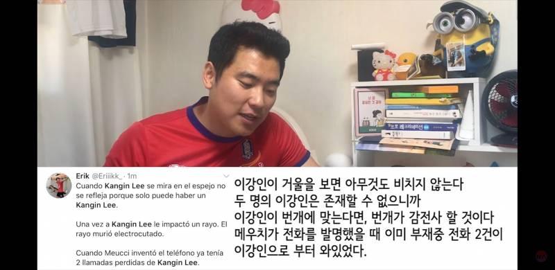 한국인들 주접으로 지금 밀리고 있음; | 인스티즈