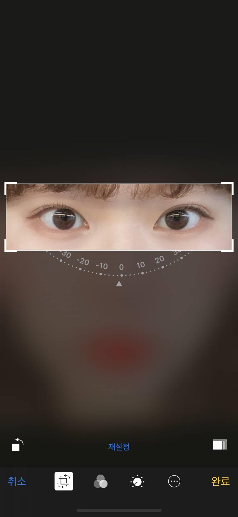 새내기->헌내기 눈화장 차이 40 | 인스티즈