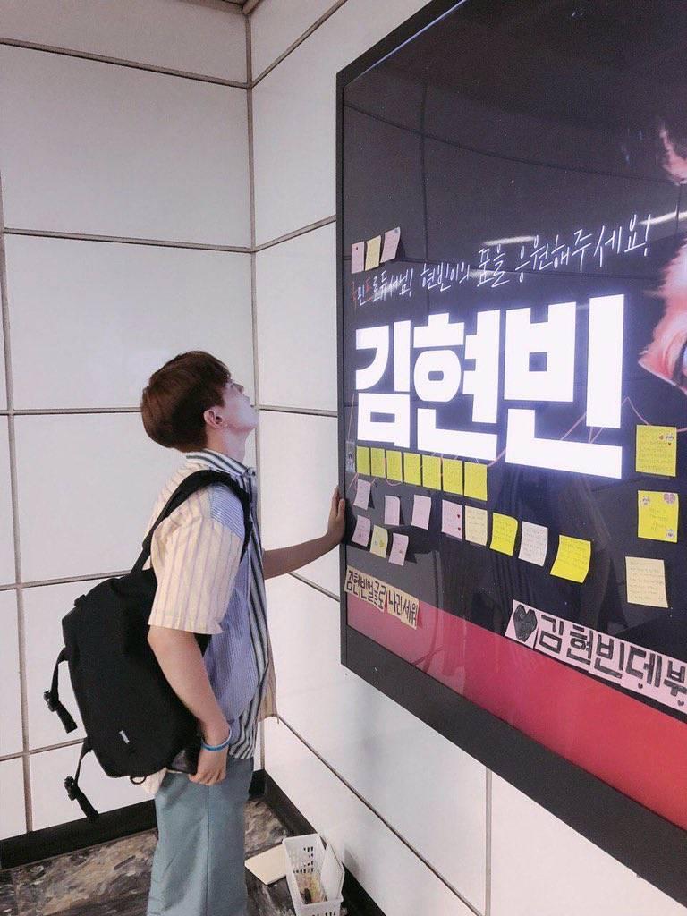 31일(토), 쏘스뮤직 김현빈 생일💕 | 인스티즈