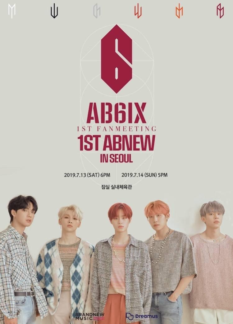 13일(토), AB6IX 1ST FANMEETING [1STABNEW] IN SEOUL | 인스티즈
