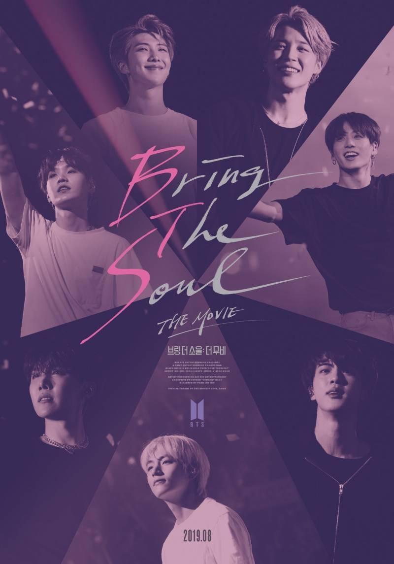 방탄소년단 7일(수), Bring The Soul 더 무비 개봉 | 인스티즈