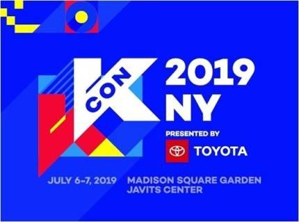 6일(토), 💙🧡TXT 2019 KCON NY 출연예정💙🧡   인스티즈