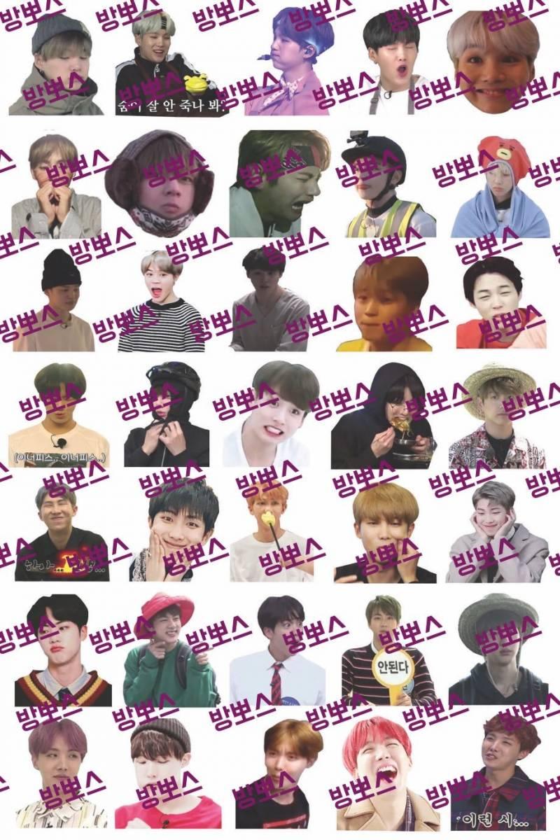 방탄소년단) 💜방탄 뽀짝 스티커(방뽀스)💜 재고 판매 시작합니다😘 | 인스티즈