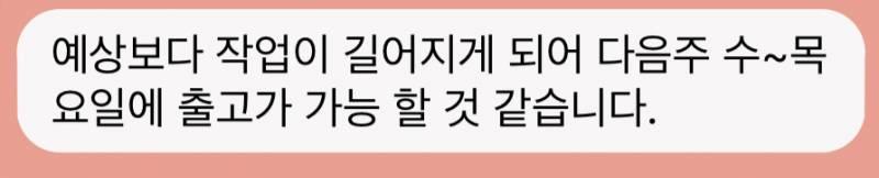 방탄소년단) 💘럽모니뱃지 배송일정 공지 | 인스티즈