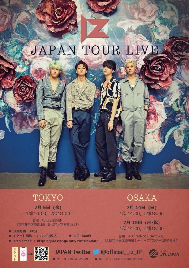 5일(금), 밴드 아이즈(IZ) ♥IZ JAPAN TOUR LIVE♥ TOKYO | 인스티즈
