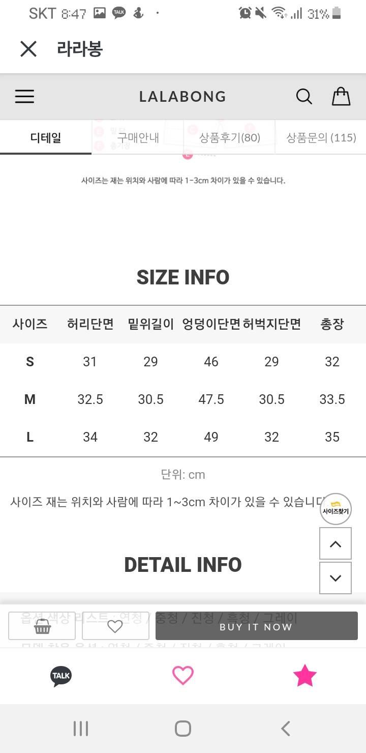💕💕헌내기 옷장정리 합니당 💕💕//가격내림 | 인스티즈