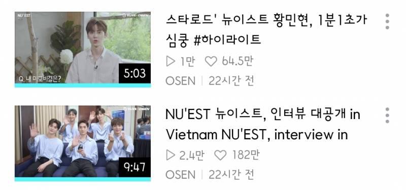 11일(목), 뉴이스트 V live 스타로드 하이라이트🦊💖 & interview in Vietnam(OSEN) | 인스티즈