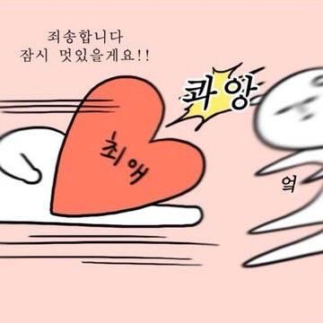 [프로듀스X101/조승연] 승연오빠랑 공주랑 연애하는 썰 | 인스티즈