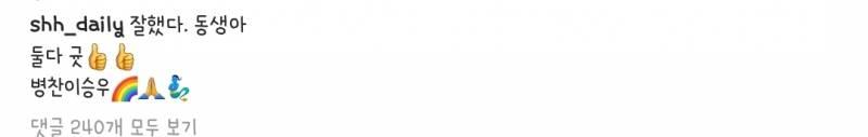 방금자 프듀 끝나고 올라온 한선화 인스타 | 인스티즈