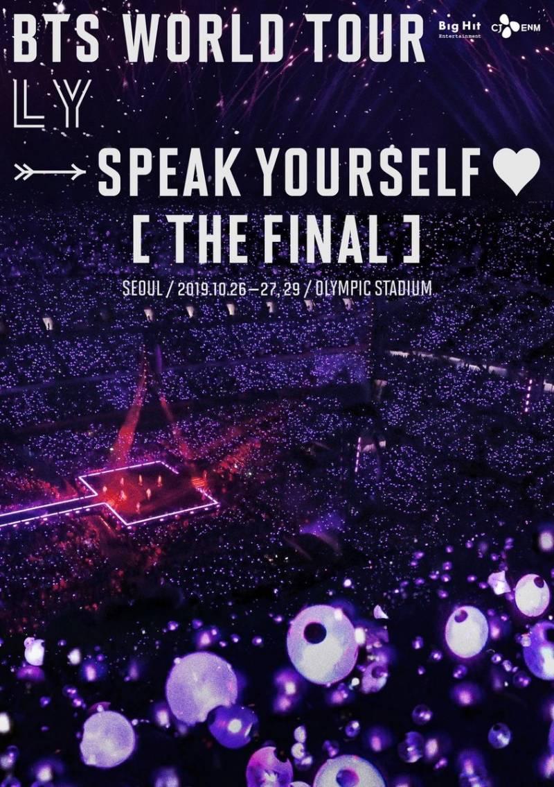 29일(화), 방탄소년단 SPEAK YOURSELF [THEFINAL] in SEOUL D+3 | 인스티즈