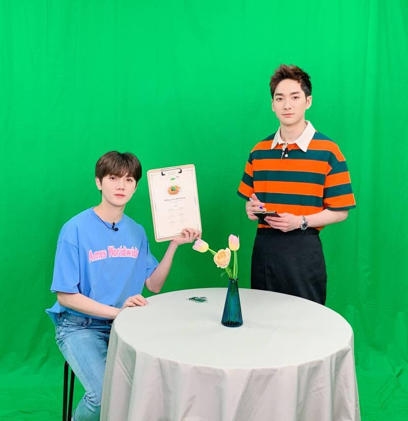29일(월), 뉴이스트 Aron&Ren's cake 🐶🐰💖 | 인스티즈
