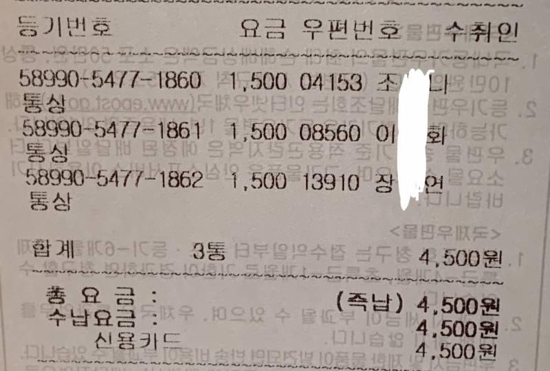 방탄소년단) 방뽀스 배송 완료했습니다! | 인스티즈