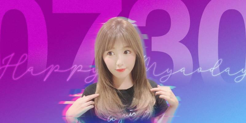 30일(화), AKB48 미야자키 미호 생일 | 인스티즈