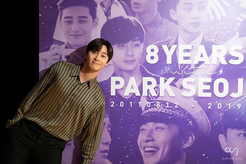 12일(월), 배우 박서준 데뷔 8주년 ❤ | 인스티즈