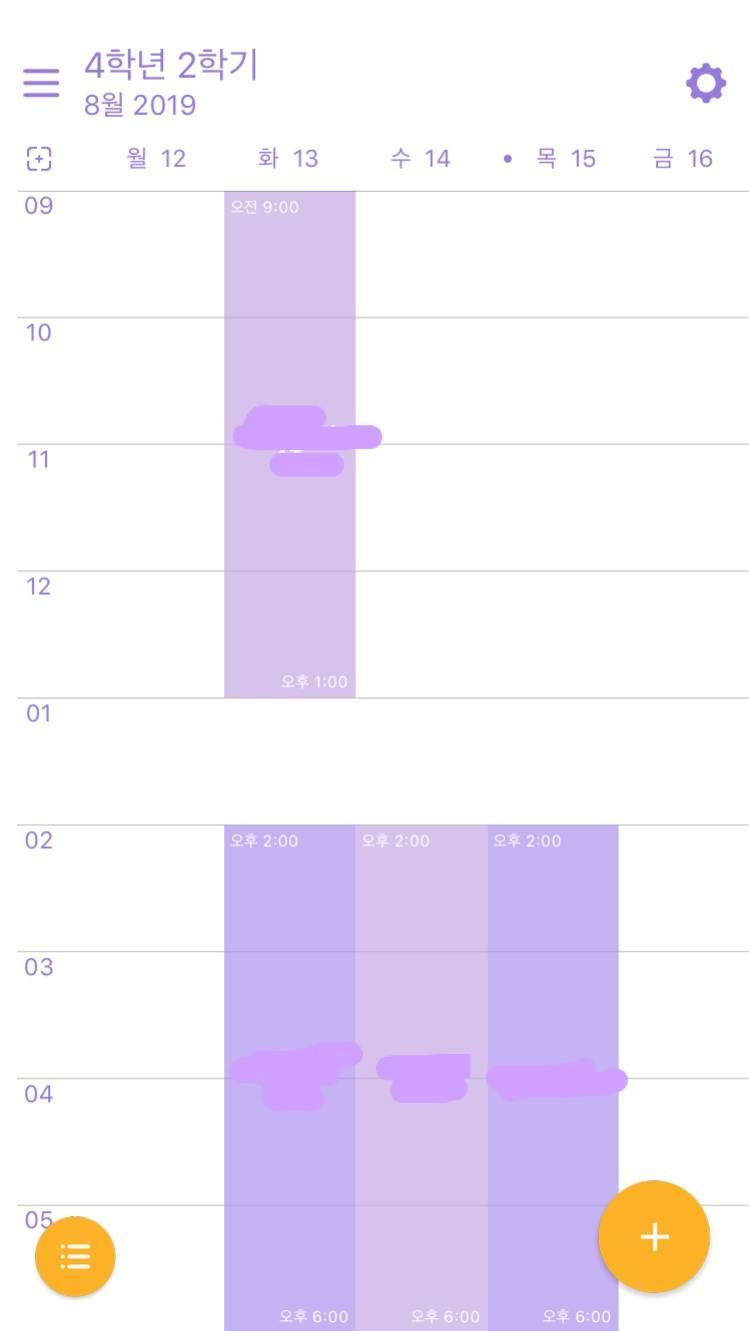 4학년인 나의 시간표 | 인스티즈