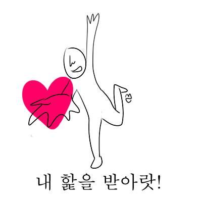 [프로듀스x101/김우석/이세진/조승연] 고등학교 96친구 kakaotalk | 인스티즈