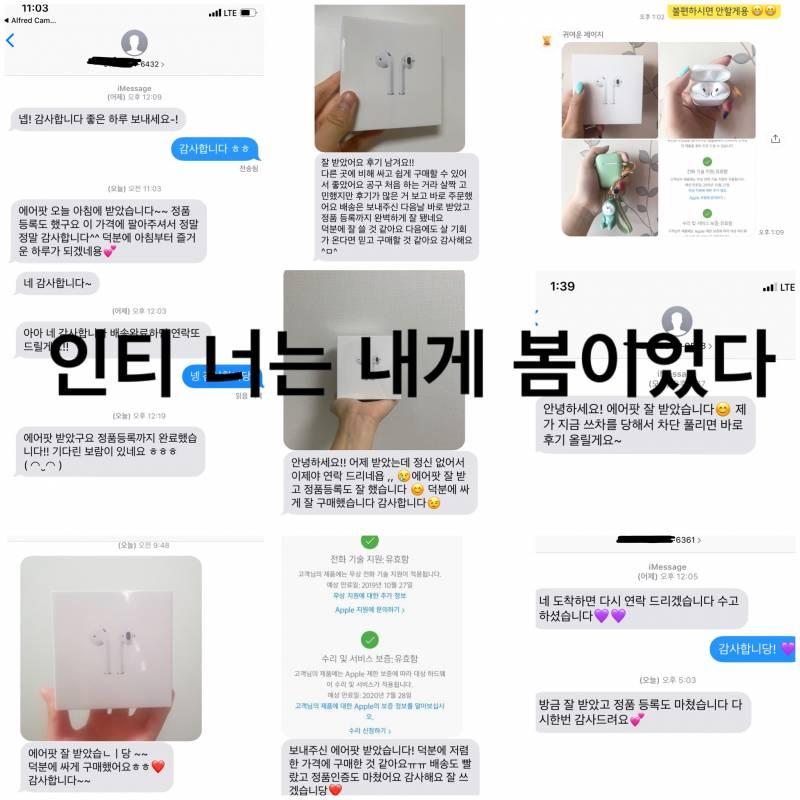 ❤️에어팟2 애플 정품 미개봉 유/무선 12차공구 이번주마감 후기다수 ❤️ | 인스티즈