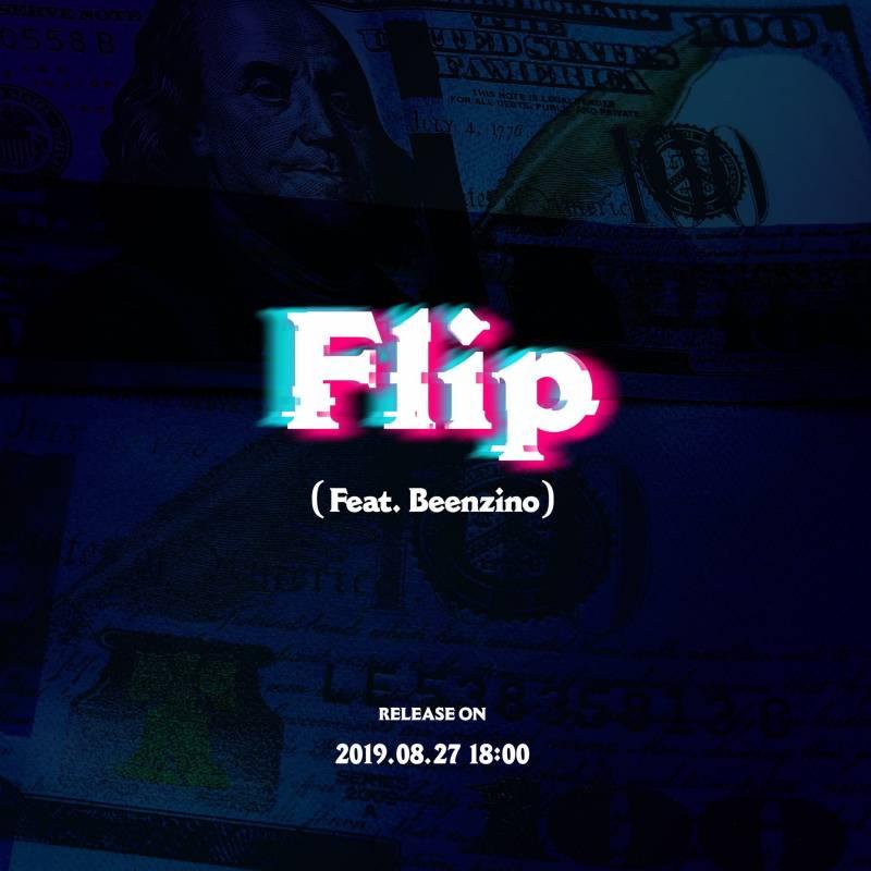 27일(화), 💙비투비 프니엘 Flip(feat.Beenzino) 발매💙 | 인스티즈