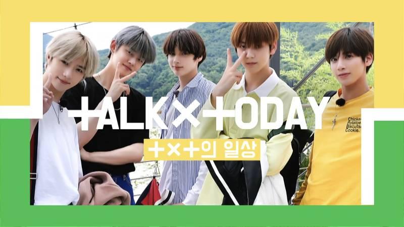 2일(월), TXT💙🧡 일상 리얼리티 Talk X Today 2화 방송예정 | 인스티즈
