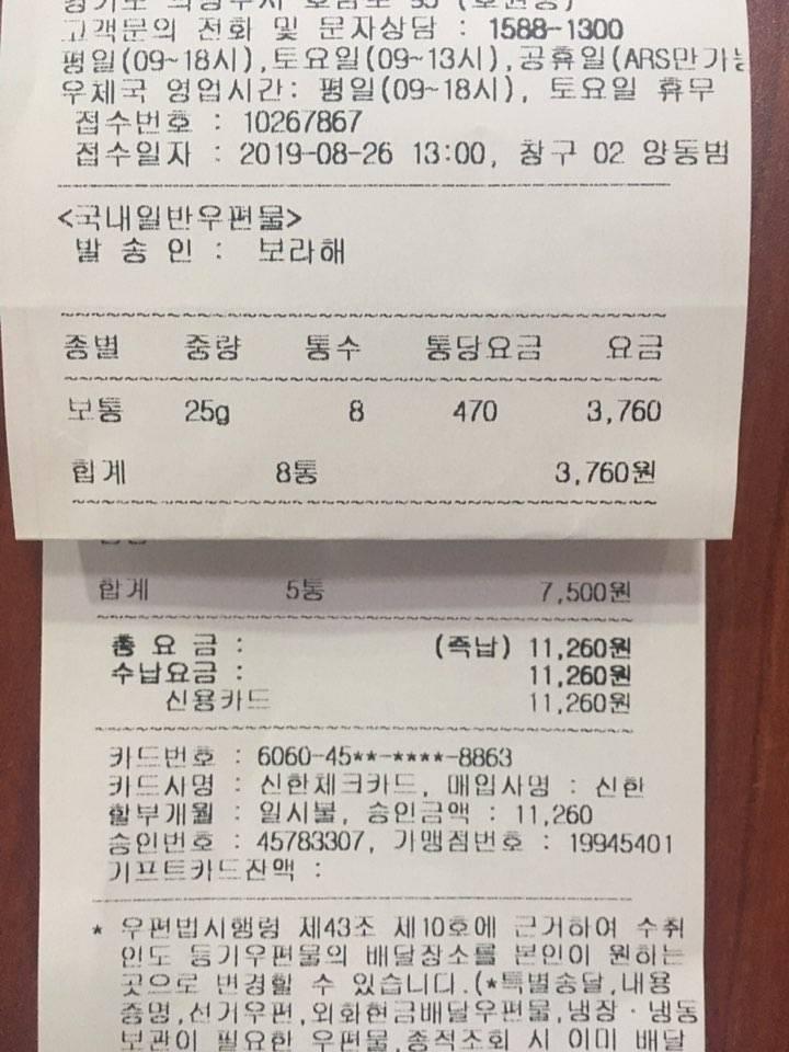 방탄소년단) QCYT1 홀로그램 에폭시 스티커 재고판매 발송완료 | 인스티즈