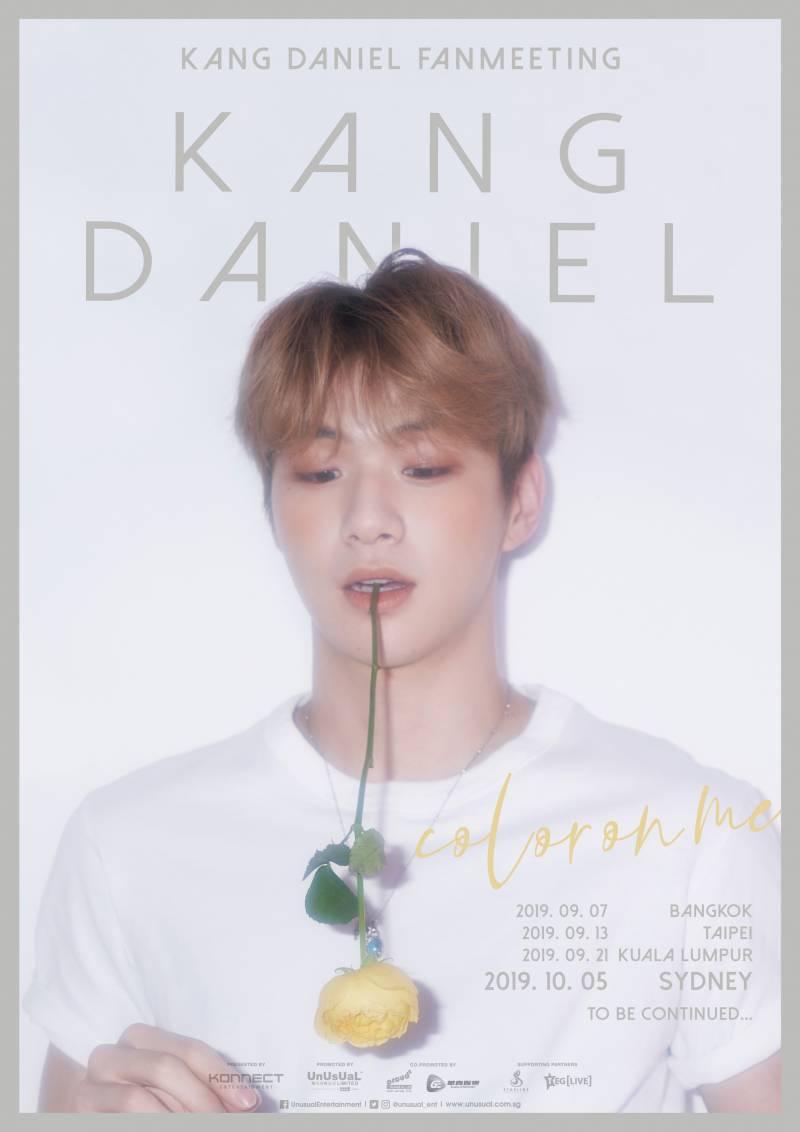 13일(금), 💘강다니엘 color on me - TAIPEI 팬미팅💘 | 인스티즈