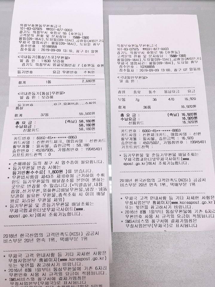 방탄소년단) QCYT1 에폭시스티커 발송완료 | 인스티즈