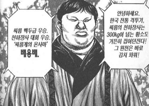 ~일본 애니메이션에 나온 한국인 캐릭터들 정리~ | 인스티즈
