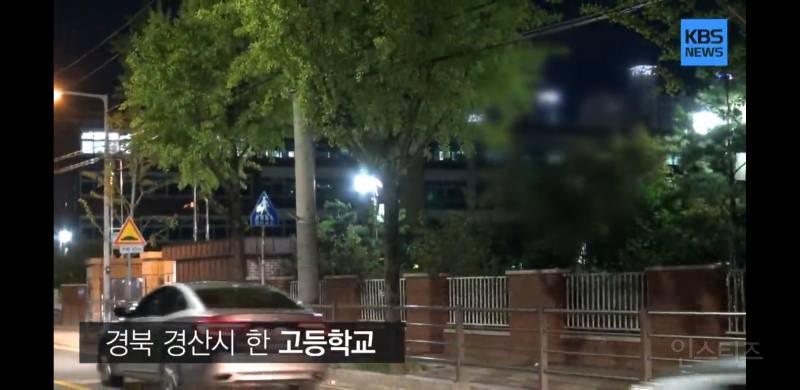 경북의 실사판 미스터 기간제 고등학교ㄷㄷ | 인스티즈
