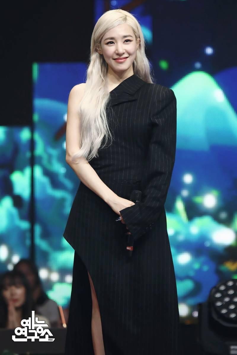 20일(금), 소녀시대 티파니 겟잇뷰티 출연💖 | 인스티즈
