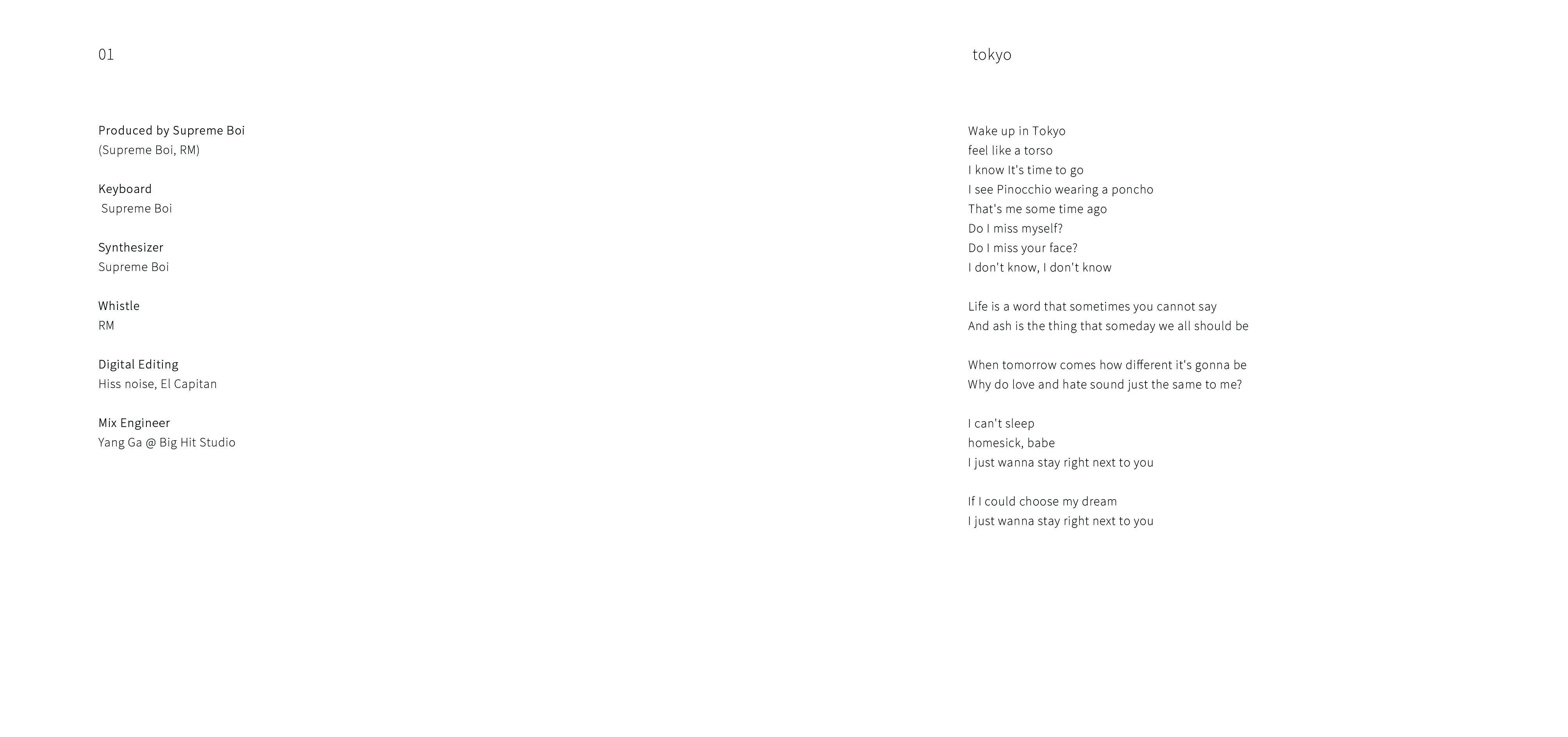 방탄소년단) 모노앨범 공구 수요조사합니다 :) | 인스티즈