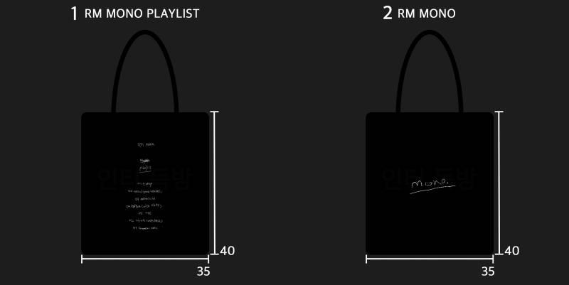 방탄소년단) RM MONO 에코백 수요 조사 | 인스티즈