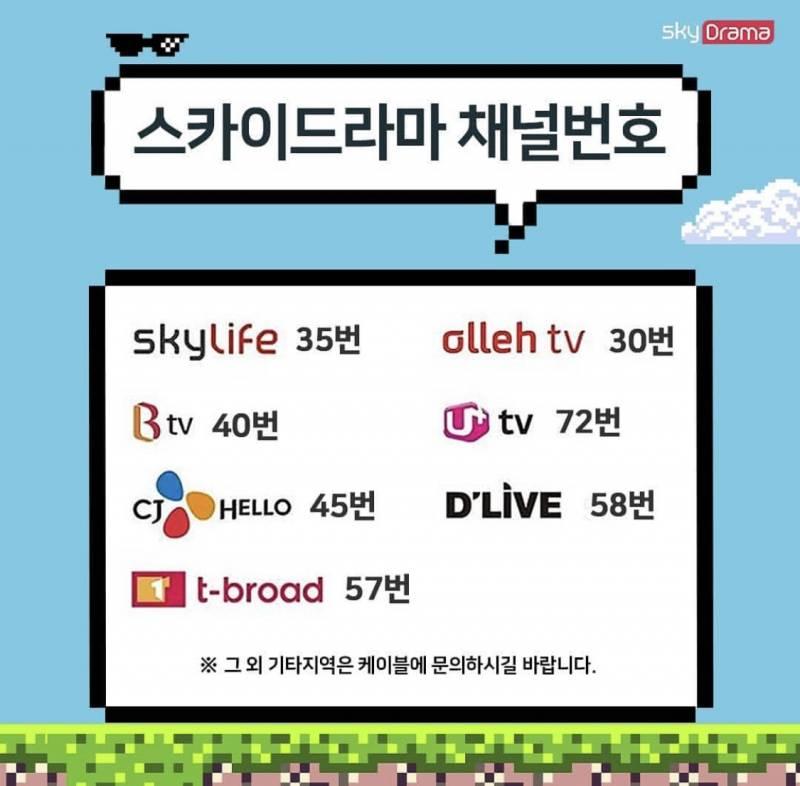 5일(토), 6시 하성운 고정예능 <위플레이> 첫방송 | 인스티즈