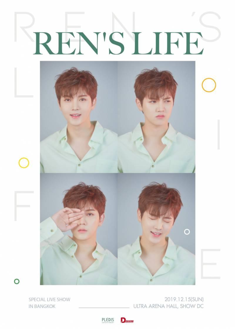 15일(일), 뉴이스트 렌<REN'S LIFE in Bangkok> 🐰💖 | 인스티즈