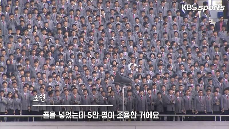북한 원정 가서 골 넣으면 ㄹㅇ 무서운 거 뭔지 알아?   인스티즈