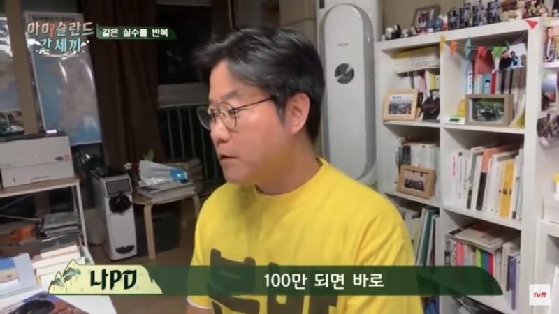 제발 구독취소 해달라는 유튜버 | 인스티즈