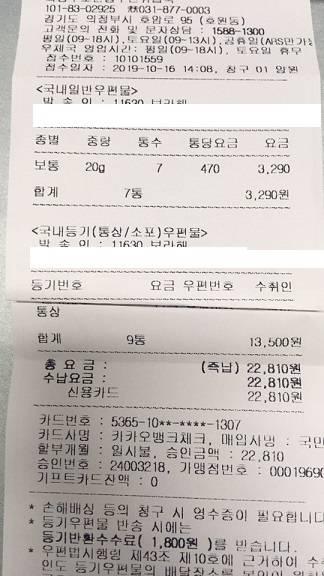 방탄소년단) QCYT1 에폭시스티커 재고판매 발송완료 | 인스티즈