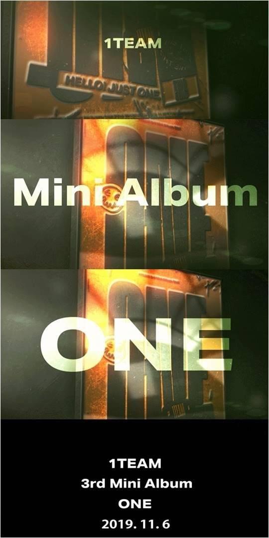 6일(수), 1️⃣원팀(1TEAM) 3rd 미니앨범 <ONE> 발매 | 인스티즈
