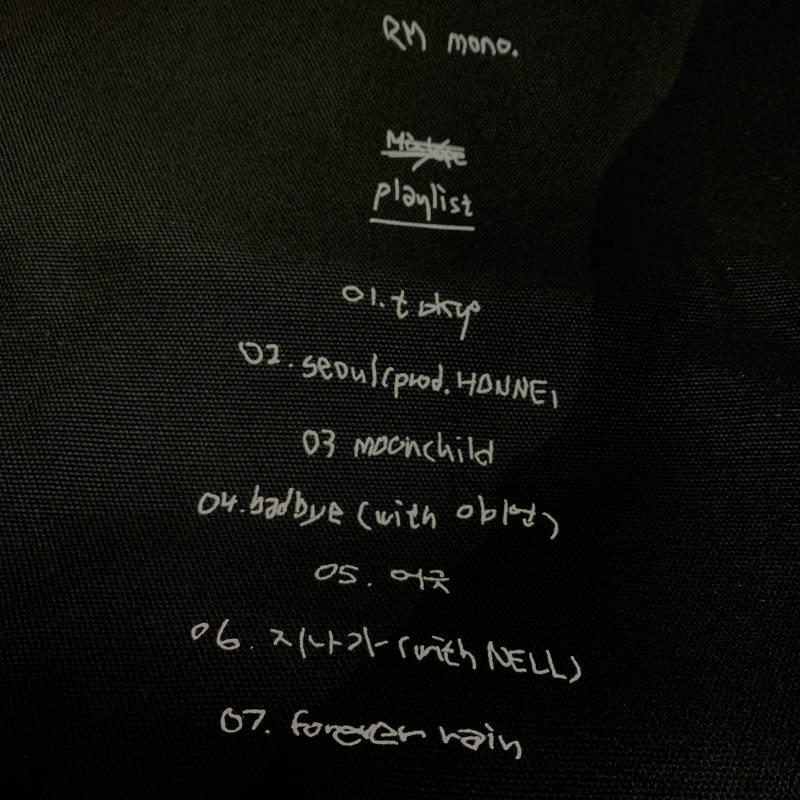 방탄소년단) RM MONO 에코백 실사 + 배송 안내 | 인스티즈