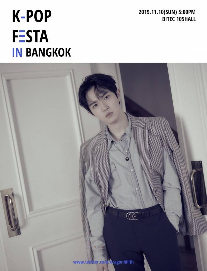 10일(일), 🍃김재환 K-POP FESTA in BANGKOK   인스티즈