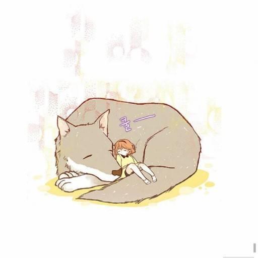 [드림] 이 웹툰 늑대수인 사무 생각나 | 인스티즈